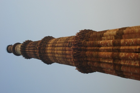The Qutb Minar -- a closer look!